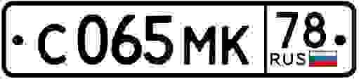 razreshenie-150-200pix