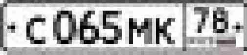 razreshenie-80-pix