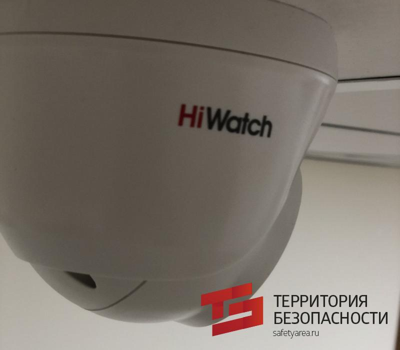 Видеокамера HiWatch DS-T233